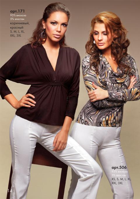 Пуловер с короткими рукавами и жакет серого цвета